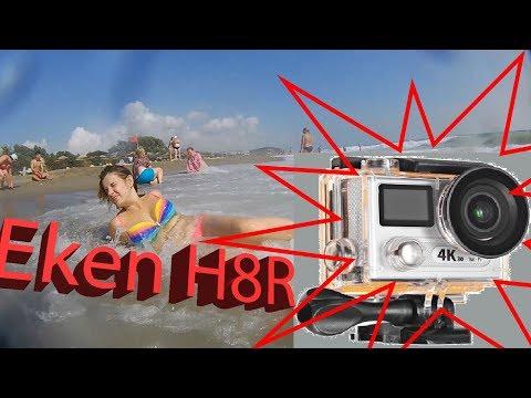 Что может выдержать экшн-камера Eken H8R и невероятное везение