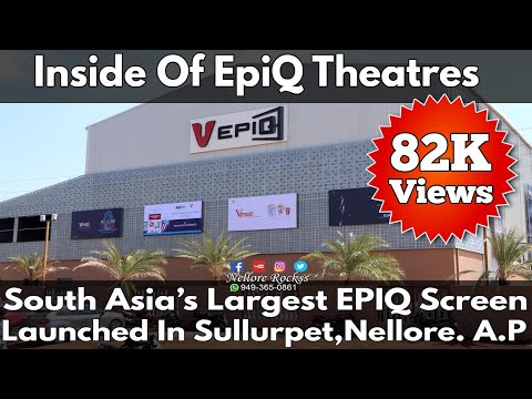 V Celluloid Theaters Inaugurated By Actor Ramcharan Complete Video Nellore #NelloreRockss
