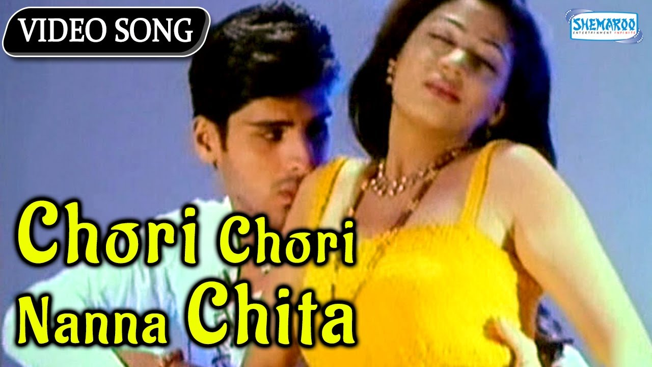 Kannada old item songs mp3 free download