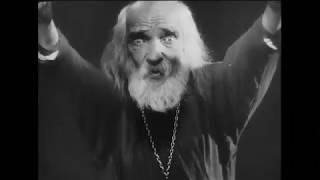 GROK - Earth (1930) Highlights