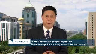 Засилва ли се военното напрежение между Китай и САЩ