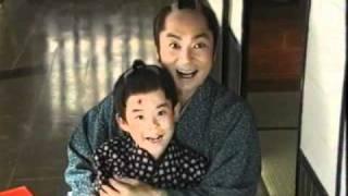 中京医薬品懐かしのTVCM ある日のあおい家1 出演:あおい輝彦/江口さゆり.