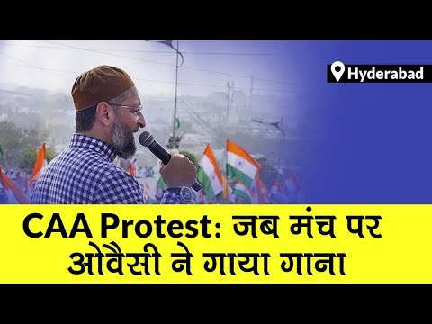 CAA Protest: Hyderabad