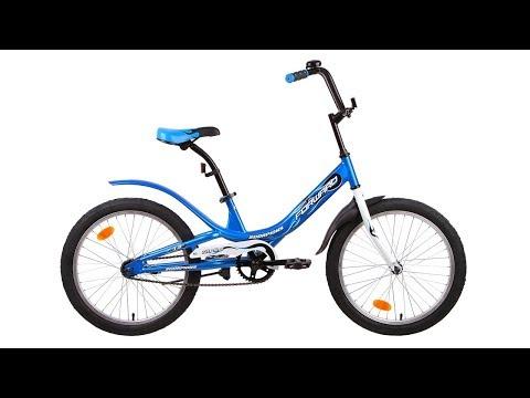 Велосипед Forward Arsenal 20 купить