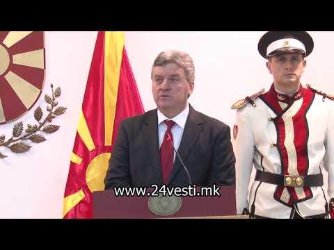 Иванов – Мета Поддршка за членство на Македонија во НАТО