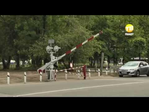 Движение через железнодорожные пути видео / Остановка на железнодорожном переезде