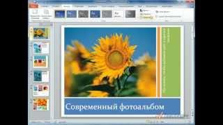 НПФ «Гефест» открыл дополнительный офис