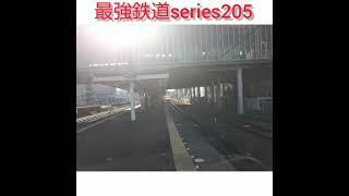 【レール積載‼️】9552D キヤ97形R4編成山北工臨山北行き 清水駅通過‼️