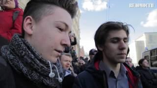 Навальный вывел на Тверскую молодых