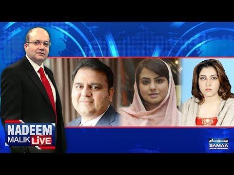 Nadeem Malik Live | SAMAA TV | 22 Feb 2018