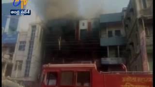 Massive Fire Accident | RRC Shopping Complex | at Akola Of Maharashtra