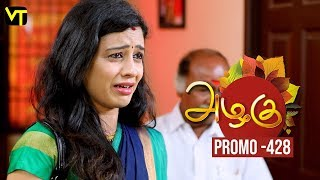 Azhagu Tamil Serial | அழகு | Epi 428 | Promo | Sun TV Serial | Revathy | Vision Time