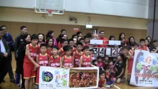 2016 3 17 小學男子決賽 漢華 vs 玫瑰崗 13