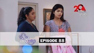 Neela Pabalu | Episode 88 | Sirasa TV 12th September 2018 [HD] Thumbnail