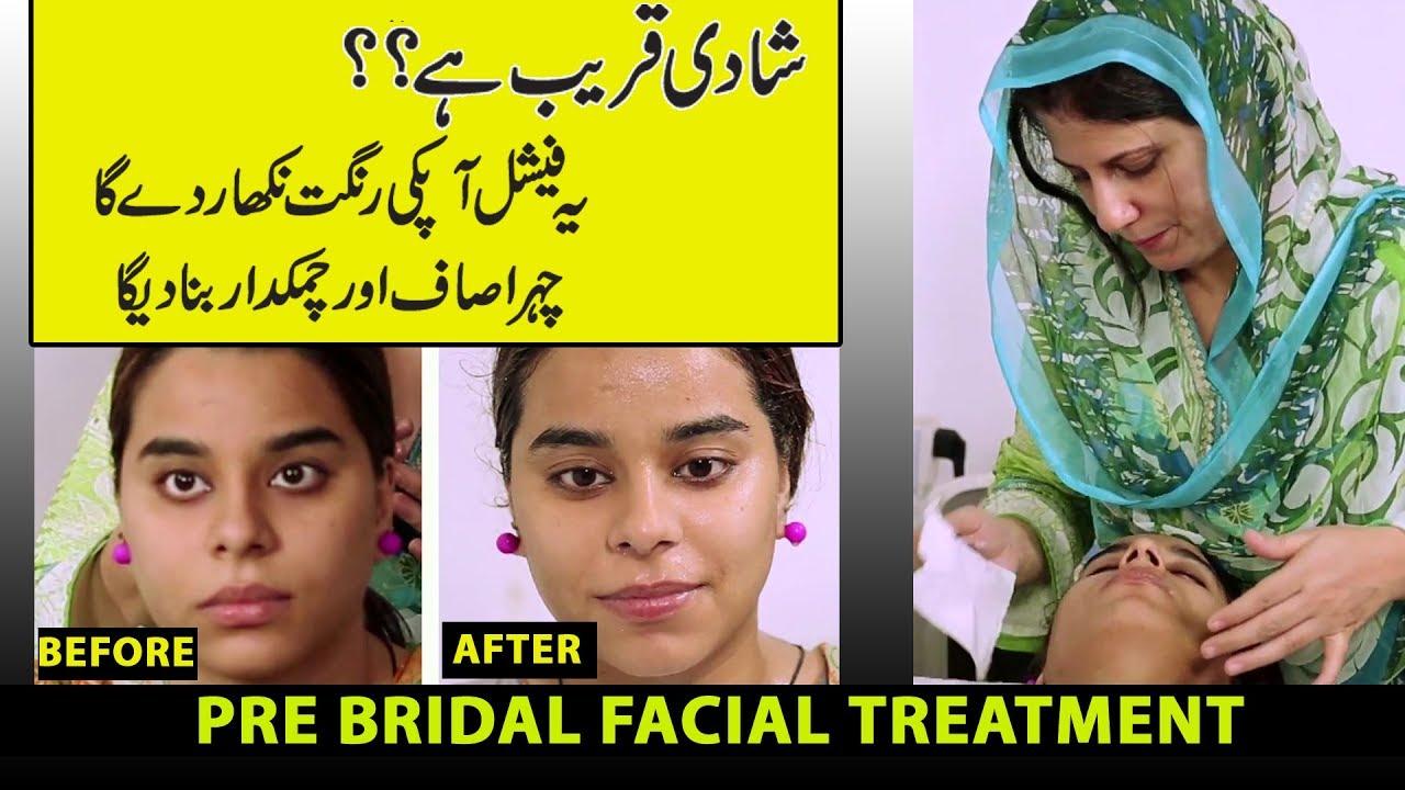 Pre Bridal Facial Treatment at home by Dr.Bilquis Shaikh  SKin