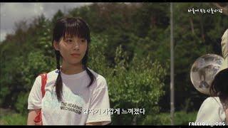 카호(Kaho, 夏帆) 리즈시설 영화 2편(마을에부는 산들바람, 미래를걷는 소녀) - freesoul_jong
