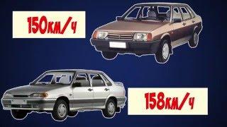 видео Технические характеристики ВАЗ 21099 (Лада (ВАЗ) 21099) 21099 1.5 MT (70л.с.)