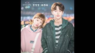 Song: again - lee jin ah (이진아) weightlifting fairy kim bok joo (역도요정 김복주) ost part 7 thanks for watching brought to you by tofu