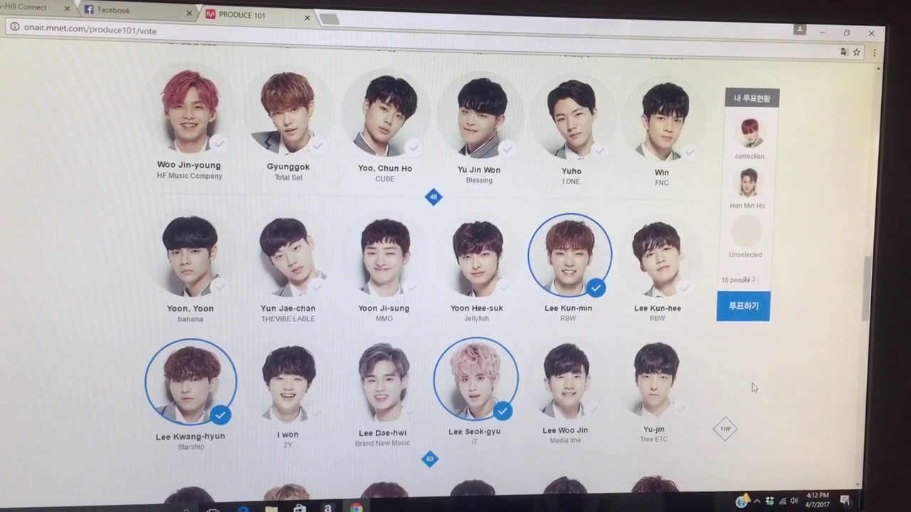 How to vote for Produce 101 Season 2
