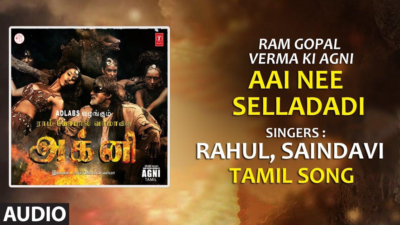 Aai Nee Selladadi Full Audio Song   Tamil Ram Gopal Verma Ki Agni   Amitabh B, Ajay D, Mohanlal