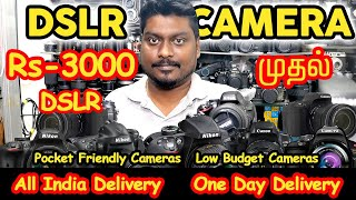 DSLR Cameras | Camera Market | All India Delivery | Used Cameras in Chennai | Video Shop