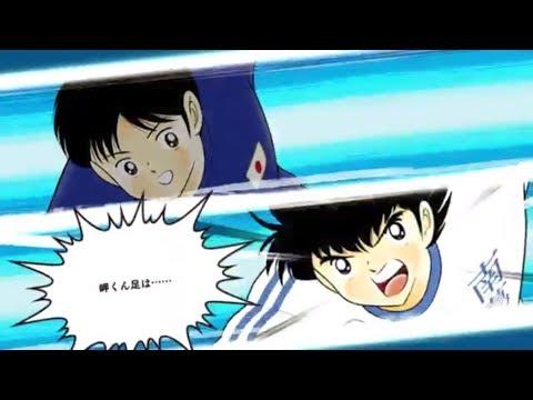 Taro Misaki! Senko Raiju Shoot!