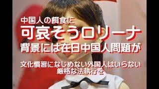 京都高島屋が客1人につき2体までとして100体限定で受注販売した人...