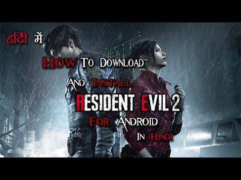 How To Download And Install ||Resident Evil 2 For Android| In Hindi