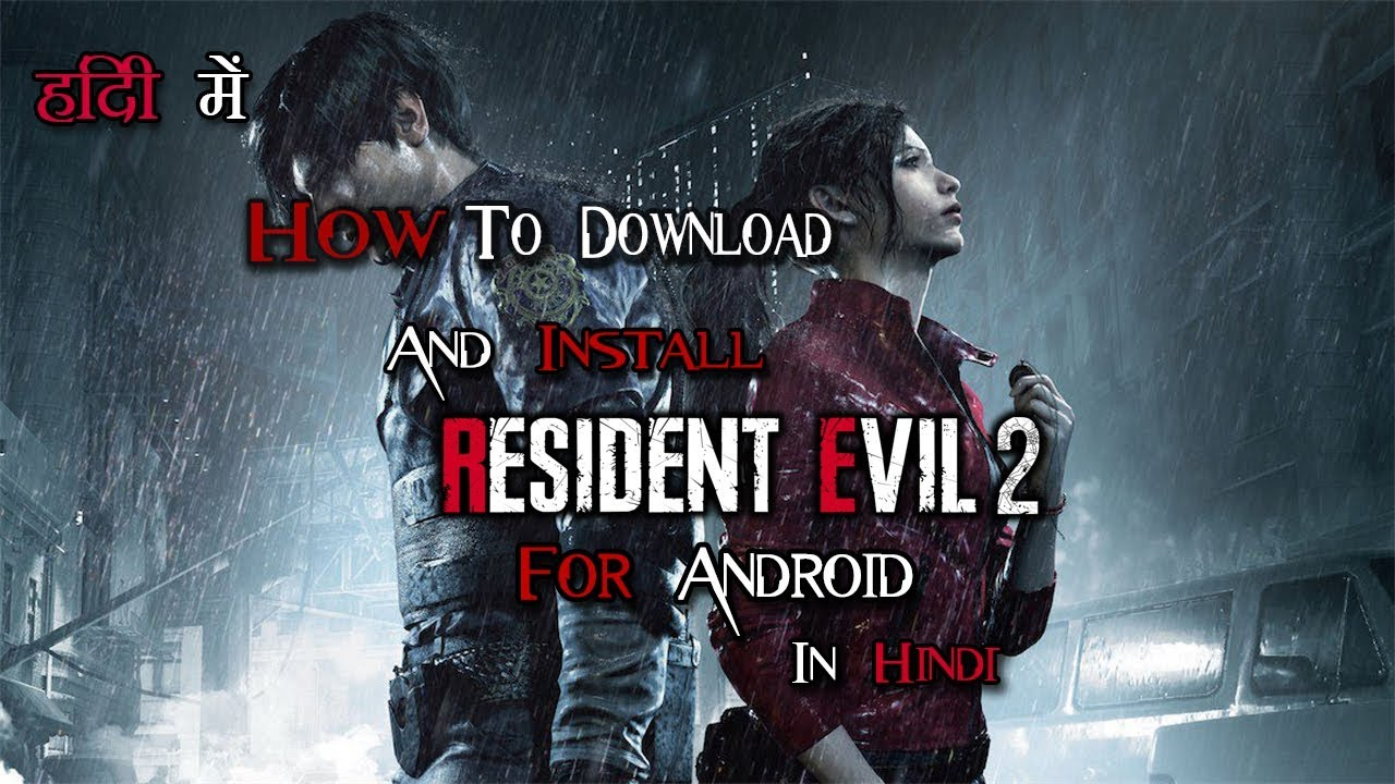 How to Download And Install   Resident Evil 2 For Android  in Hindi