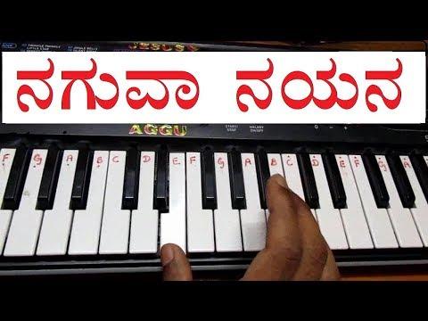 """Learn (How) to play """"Naguva Nayana, Madhura Mouna- Pallavi Anupallavi"""" song on keyboard tutorial"""