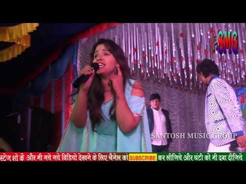मुकाबला शेरो शायरी 👄जूनियर खेसारी और अनुपमा यादव की धमाल प्रस्तुति 🎶मिक्स Songs स्टेज शो #4 Bhojpu