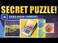 Destiny 2: Secret ZERO HOUR Puzzle Guide! | Void Configuration!