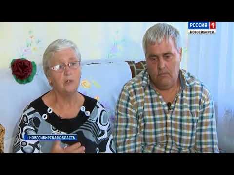 Народы Новосибирской области: русские и немцы