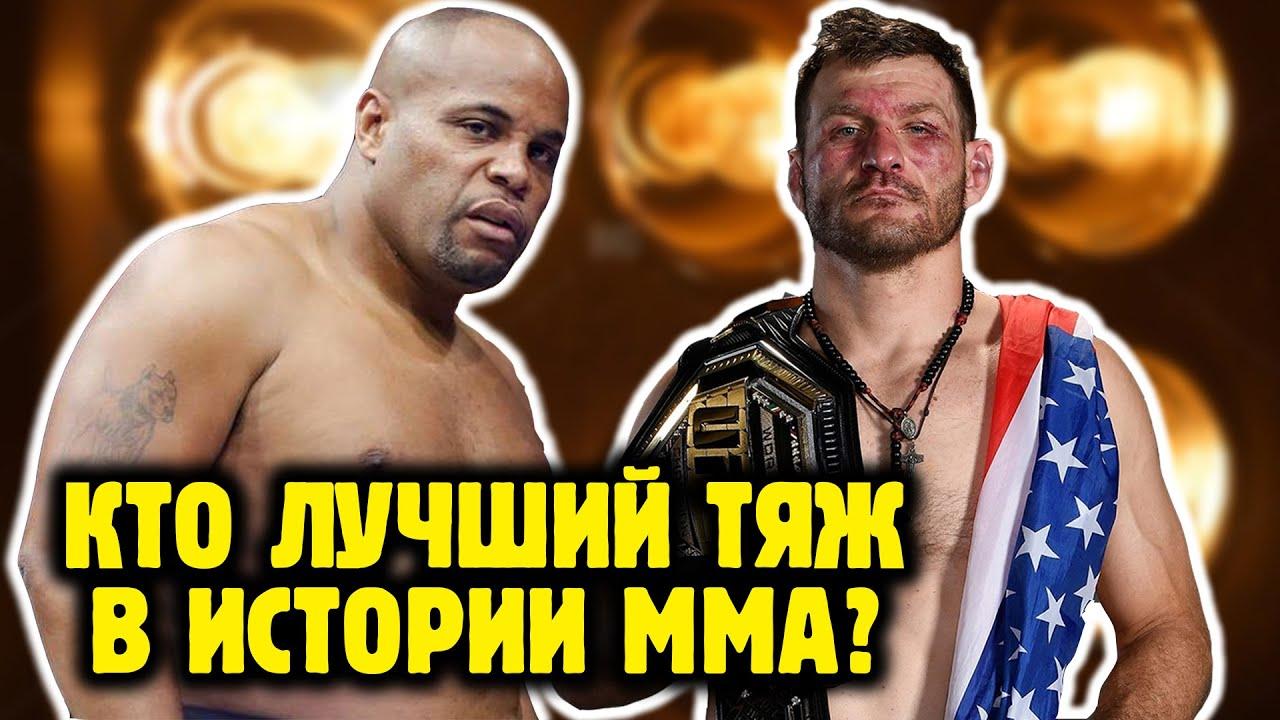 КОРМЬЕ - МИОЧИЧ 3! Почему 15 августа Федору Емельяненко придется подвинуться? Прогноз UFC 252