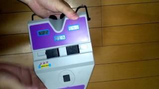 Optical Digital PD Meter Pupilometer Interpupillary Distance Tester 32C2