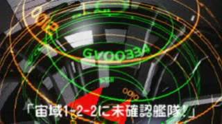 Moebius Link 3D (Japan) PSX All FMVs
