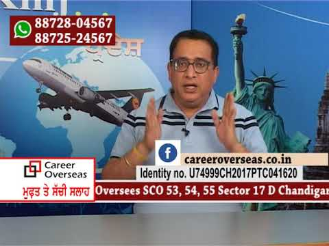 Best Authorized Study Visa Consultants In Chandigarh ~ 9781773333