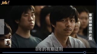 胃酸人教韓文│韓國電影 - 도가니 (熔爐)