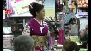 寄り添い花/西川ひとみ - Hitomi Nishikawa -