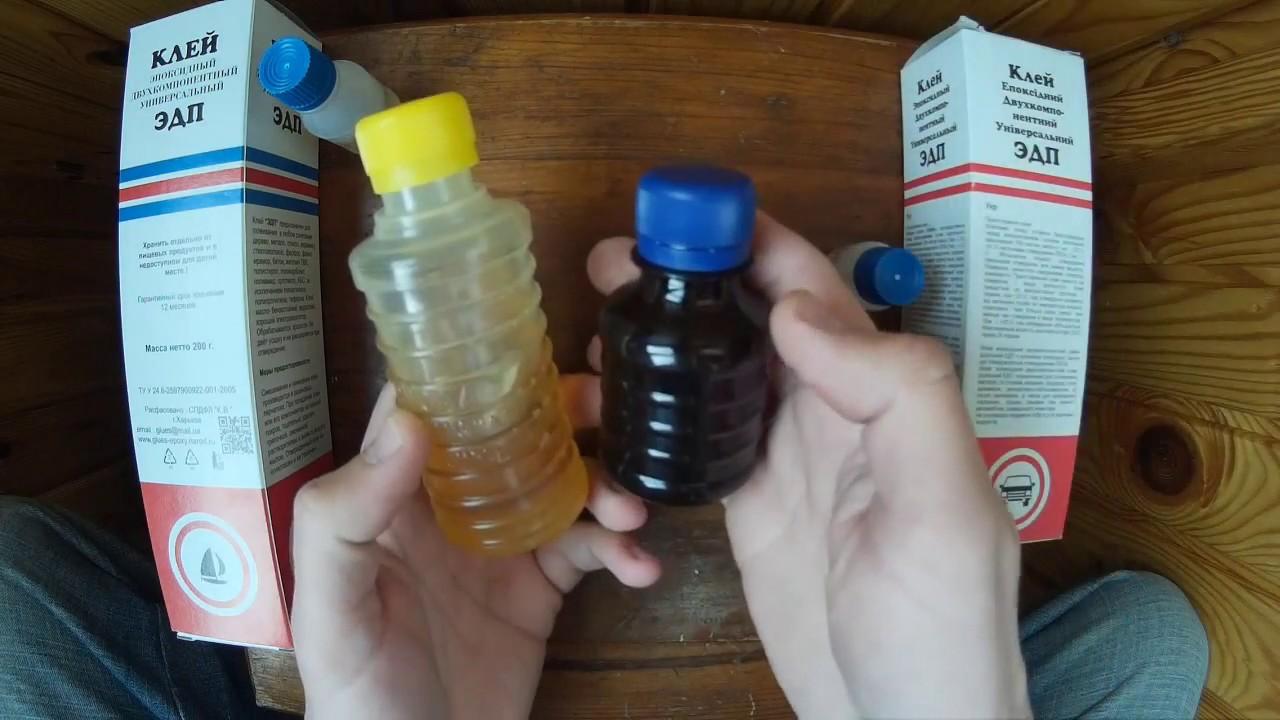 Клеим авто-пластик эпоксидным клеем.