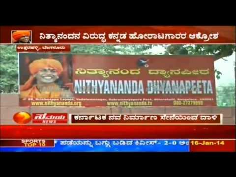 uttarahalli ashram attack video 16jan2014