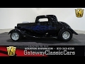 1934 Ford Coupe   #608 HOU   Gateway Classic Cars Houston