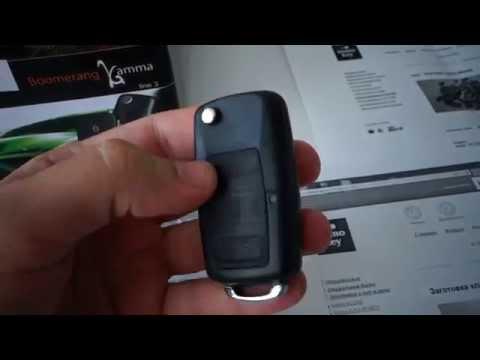 видео: выкидной ключ для авто (для любого автомобиля + сигнализация)
