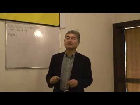 THE KINGDOM OF GOD -  Rev KIM SEO KWON