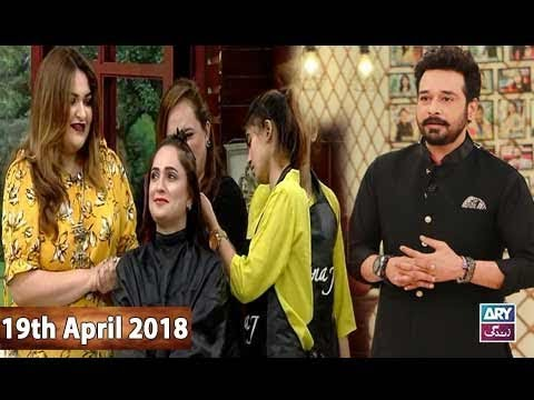Salam Zindagi With Faysal Qureshi -  Hair Style NewTrends - 19th April 2018
