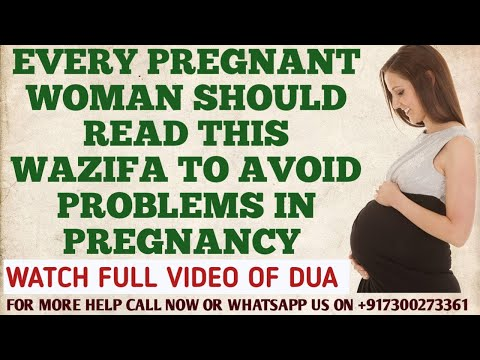Dua to Prevent Miscarriage Safe Pregnancy | Taweez for safe pregnancy |