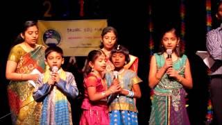 Tamil Thai Vazhthu