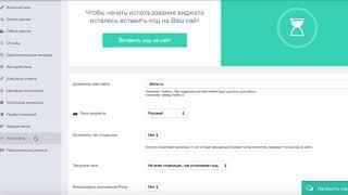 Работа в вебчате багратионовск о чем общаться с девушкой на работе