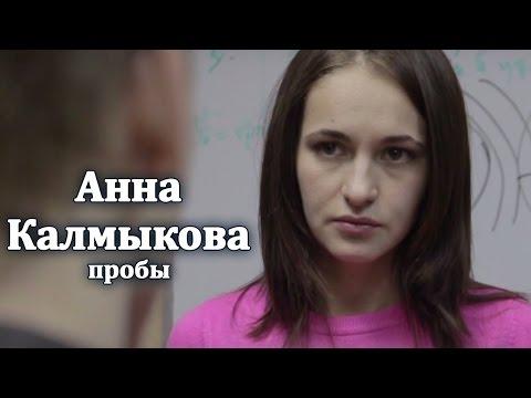 Видео Русский фото кастинг в подъезде