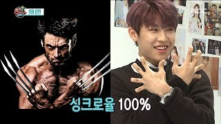 [Section TV] 섹션 TV - PARK WOO JIN, Transforms into Wolverine 20180402